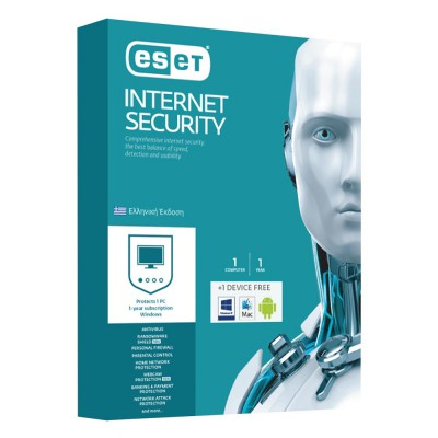 ESET Internet Security (Version 10) (1 License, 1 Year)