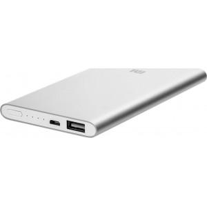 Xiaomi Mi Power Bank 2 5000mAh Silver