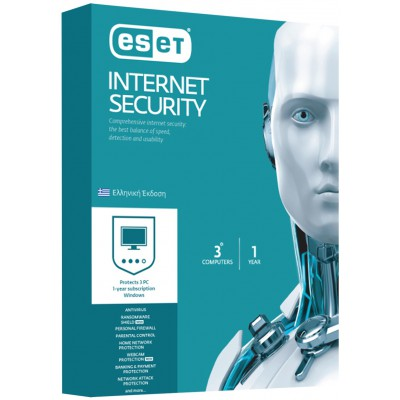 Eset Internet Security (Version 10) (3 Licences , 1 Year)