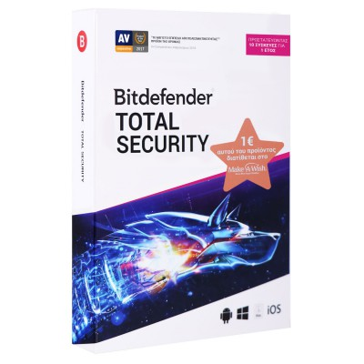 BitDefender Total Security 2018 Multi Device (10 Licences , 1 Year)