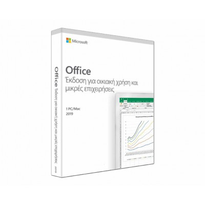Microsoft Office Home and Business 2019 Gr 1 User (Medialess)