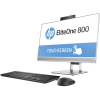 HP EliteOne 800 G3 Touch - with recline stand (i5-7500/8GB/1TB/FHD/W10)