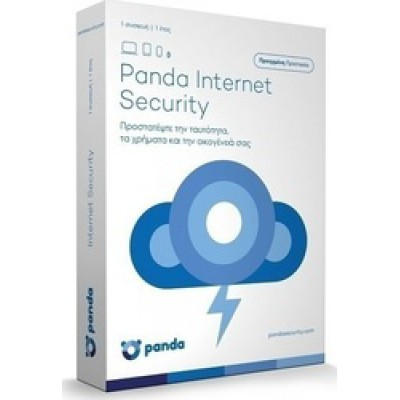 Panda Security Internet Security 2017 (1 Licence , 1 Year)