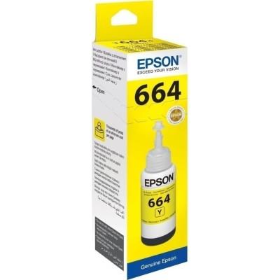 Epson 644 Yellow 70ml (C13T66444A)