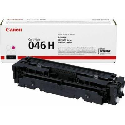 Canon 046 Magenta Toner High Capacity (1252C002)