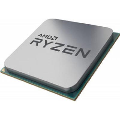 AMD Ryzen 5 1600X Tray