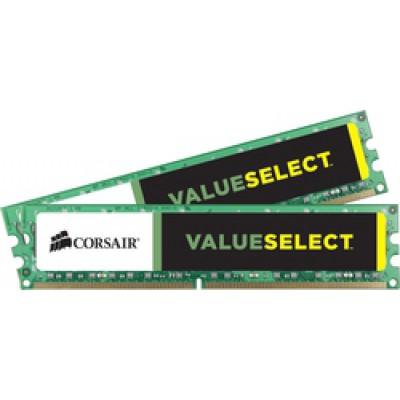 Corsair 16GB DDR3-1600MHz Dual Channel Kit