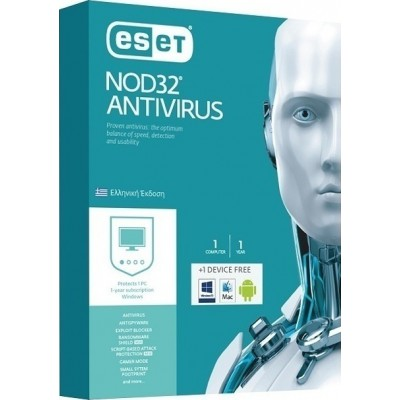 Eset NOD32 Antivirus (1 Licence - 2 Devices , 1 Year)
