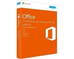 Microsoft Office Home & Student P2 2016 Gr PKC