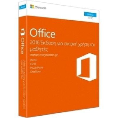 Microsoft Office Home & Student P2 2016 Gr PKC